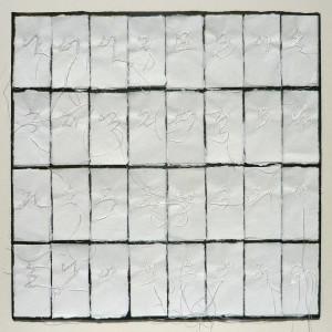 Hyun-Hee Lee, Compassion (purge), 2015, Korean paper, ink, pencil, silk thread, 33 x 33cm